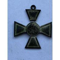 Георгиевский крест с 1 рубля