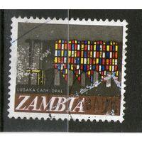 Замбия. Гашеная. Лот-6
