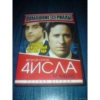 4исла (Numb3rs) Числа (DVD сериал) детектив