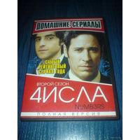4исла (Numb3rs) Числа (DVD сериал) 2 сезон детектив
