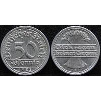 YS: Германия, Веймарская республика, 50 пфеннигов 1922F, KM# 27 (2)