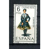 Испания - 1968 - Костюмы - [Mi. 1734] - полная серия - 1 марка. MNH.