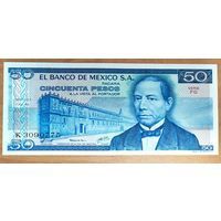 50 песо 1978 года - Мексика - UNC