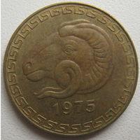 Алжир 20 сантимов 1975 г. ФАО (d)