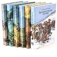 Э. Сальгари. Приключенческие романы. В 6 томах (комплект)