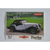 Turbo Classic #16