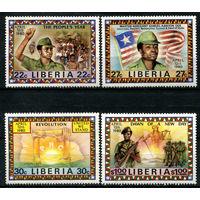 Либерия - 1981г. - Государственный переворот 12 апреля 1980 года - полная серия, MNH [Mi 1194-1197] - 4 марки