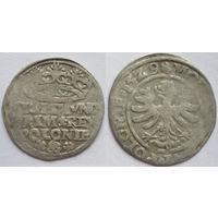 Грош 1529