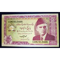 """РАСПРОДАЖА С 1 РУБЛЯ!!! Пакистан 5 рупий 1997 год UNC """"Юбилейная"""""""