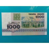 1000 рублей 1992 год. Беларусь. Серия АЗ. UNC. Нечастая