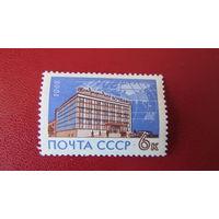 CCCР 1963г. Международный почтамт
