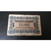 1 рубль 1916 оккупация