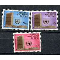 Конго (Заир) - 1970 - 25-летие Организации Объединённых Наций - [Mi. 389-391] - полная серия - 3 марки. MNH.