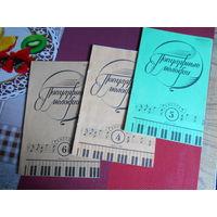 Популярные мелодии 4-1992,6-1994,5-1994гг.