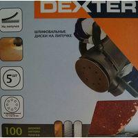 Абразивный круг для ЭШМ Dexter P40 150 мм, 5 шт ; 2 руб