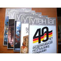 "Журнал ""ГУТЕН ТАГ"" (ФРГ) 5 номеров  за 1989/90"