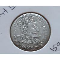 3 гроша (трояк) 1596. Рига.