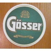 Подставка под пиво Gesser