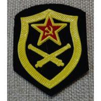 Шеврон артиллерия и ЗРВ войска ВС СССР штамп 1