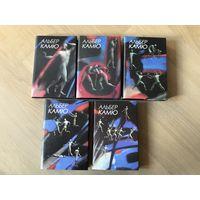 Альбер Камю. Сочинения. В 5 томах. Серия Вершины