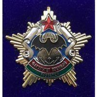 Военная Академия. Факультет военной разведки