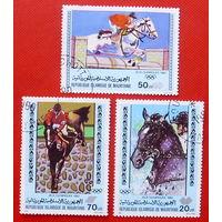 Мавритания. Конный спорт. ( 3 марки ) 1980 года.