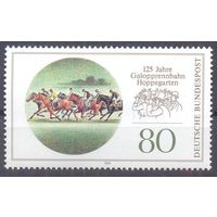 Германия 1993 лошадь скачки спорт