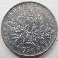 Франция 5 франков 1974 год
