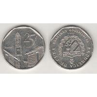 Куба km577.2 25 центаво 2006 год (al)(f15)