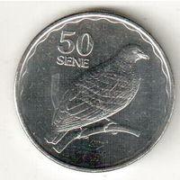 Самоа 50 сене 2011