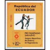 Эквадор зимняя олимпиада 1984г.