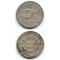 Эстония 2 кроны 1930 г. KM#20 (Крепость Тоомпеа в Таллинне) Серебро