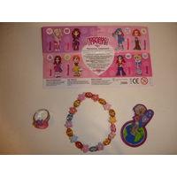 Киндер Стильные украшения Ландрин для девочек Набор 10 Браслет,колечко безразмерное,стильная закладка для книг