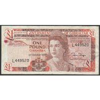 Гибралтар 1 фунт 1986 года. Вариант подписей 3