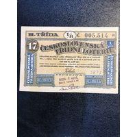 R чехословакия TRIDA лотерея С 005.514 a 20 сентября 1927 года UNIE PRAGA UNC  ПРЕСС
