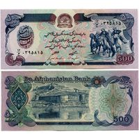 Афганистан. 500 афгани (образца 1979 года, P59, фиолетовая, UNC)
