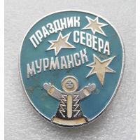 Праздник Севера. Мурманск. Полярная Олимпиада. Зимний спорт #0482-SP11