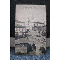 Дореволюционная открытка с видом на Смоленскую улицу г. Витебска