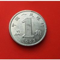 25-14 Китай, 1 джао 2003 г.