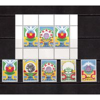 Суринам-1985,(Мих.1120-1124,Бл.40) **  , 20% каталога, 5-лет революции