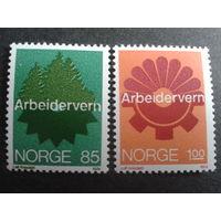 Норвегия 1974 символические рисунки полная
