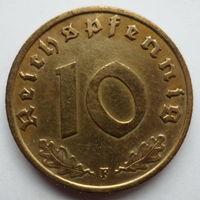 Нацистская Германия 10 рейхспфеннигов 1939 F