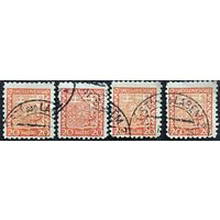 ЦІКАВІЦЬ АБМЕН! 1929, герб Чэхаславаччыны, 20 гелераў
