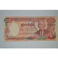 Камбоджа 5000 риелей образца 1974 года UNC p17a