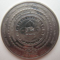 Шри-Ланка 2 рупии 2012 г. 100 лет со дня основания Скаутского движения