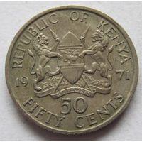 Кения 50 центов 1971