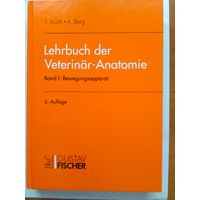 Учебник ветеринарной анатомии. На немецком языке