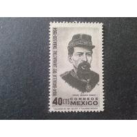 Мексика 1964 полковник Мендез, герой войны 1864 г.