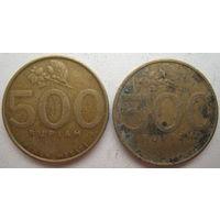 Индонезия 500 рупий 2000, 2003 гг. Цена за 1 шт. (g)