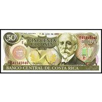 Коста Рика 50 колон 1992 г пресс UNC